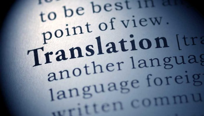 User Experience And Translatability: Compatible Or In Conflict?
