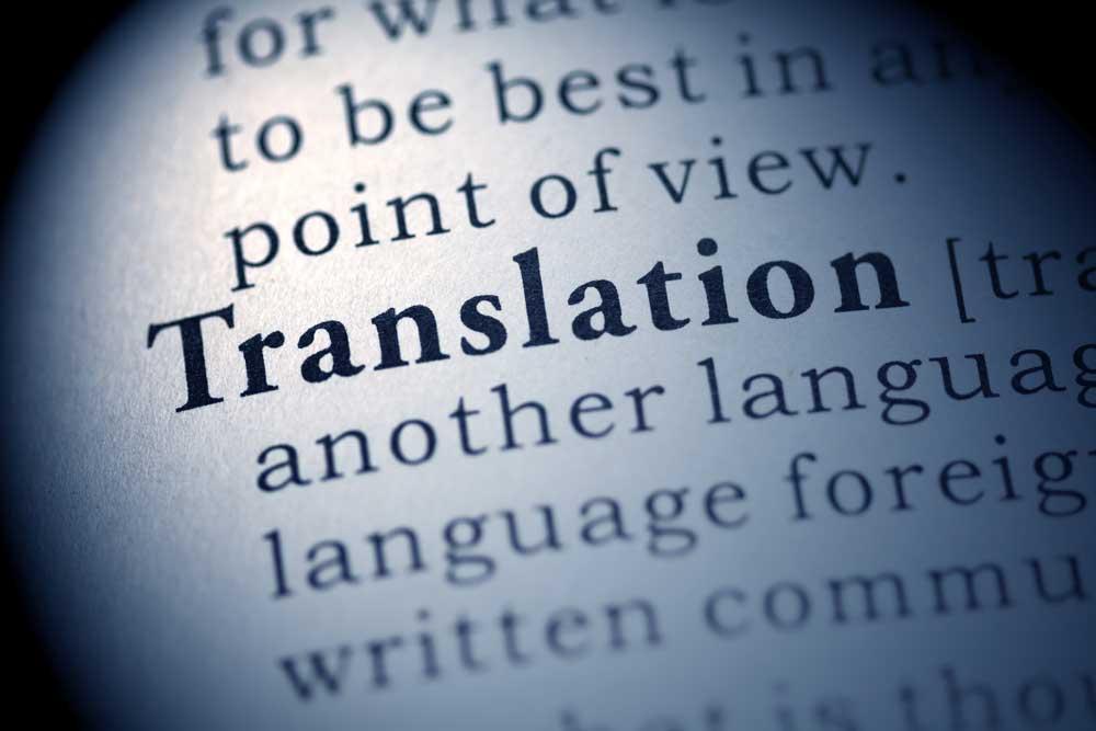 UX Translation