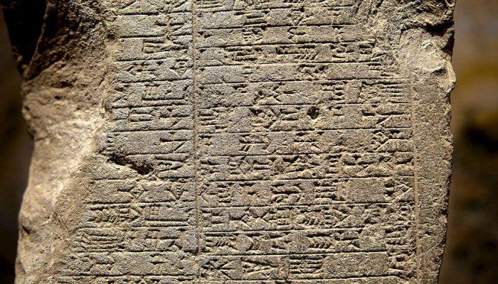 "Library Implements ""ACE"":  Artisanal Cuneiform Experience Workshops"
