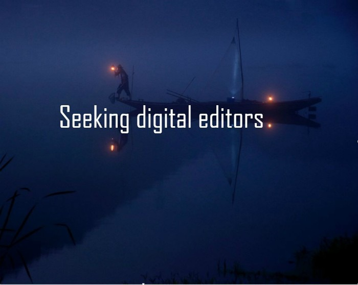 Digital Editors Feature
