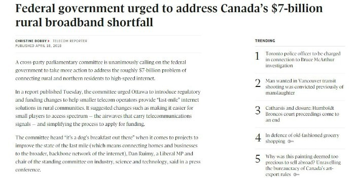 Screenshot of Globe and Mail story about government report on rural broadband connectivity