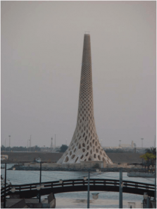 """The Beacon"" The KAUST Symbol"
