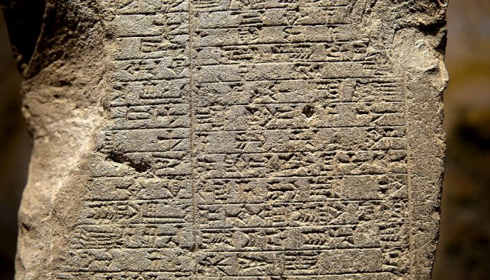 "Library Implements ""ACE"":  Artisanal Cuneiform Experience Workshops"