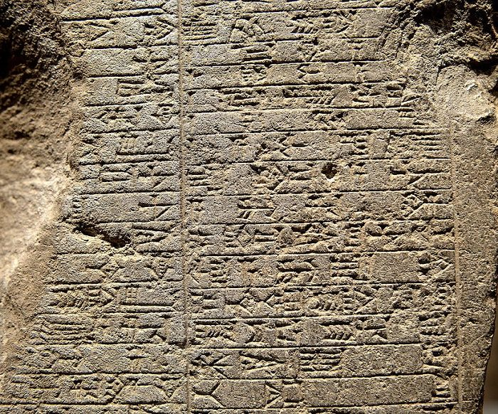 Cuneiform Inscriptions