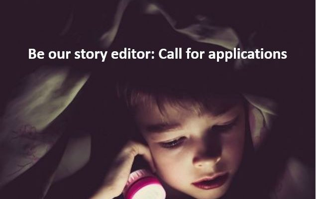 Open Call For Applications