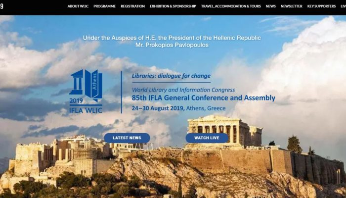 First-time Experience: IFLA WLIC 2019 In Athens/Attica