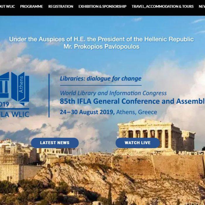 IFLA Website