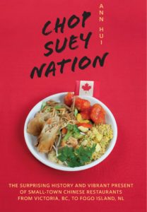 The Cover of Chop Suey Nation